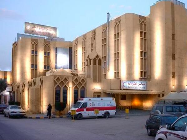 Al Hofuf General Hospital, Saudi Arabia