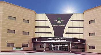 Hafr Al Batin General Hospital, Saudi Arabia