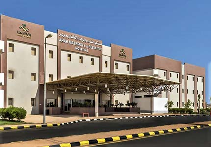 Rahta General Hospital, Saudi Arabia